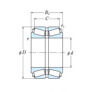 Bearing H244849D/H244810+K